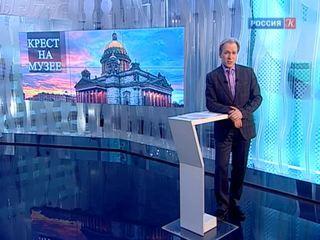 Новости культуры с Владиславом Флярковским. Эфир от 14.01.2017 (17:00)