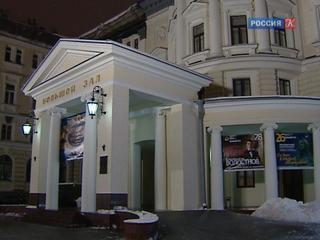 Новости культуры. Эфир от 17.01.2017 (10:00)
