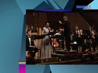 Новости культуры. Эфир от 17.01.2017 (23:30)