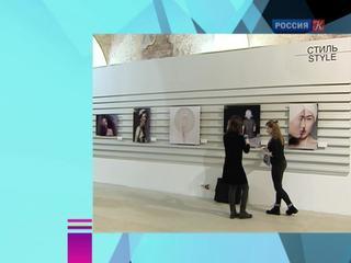 Новости культуры. Эфир от 15.02.2017 (23:35)
