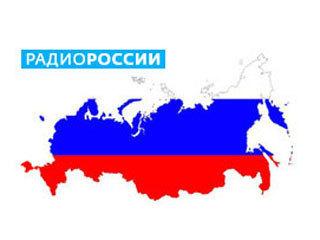 Играло радио россии культура