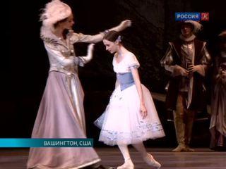 Новости культуры. Эфир от 22.05.2014 (10:00)