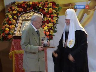 Новости культуры. Эфир от 22.05.2014 (23:15)
