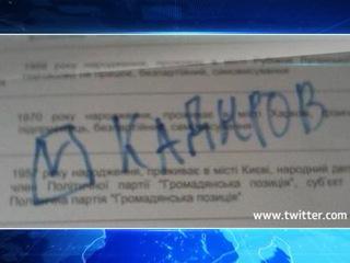 Тимошенко: В Украине прошли демократические и честные выборы - новый президент имеет все возможности, чтобы остановить войну - Цензор.НЕТ 2432