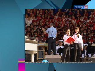 Новости культуры. Эфир от 23.05.2014 (23:15)