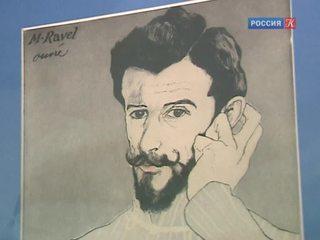 Новости культуры. Эфир от 19.08.2014 (19:00)