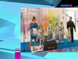 Новости культуры. Эфир от 10.09.2014 (19:00)