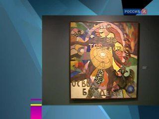 Новости культуры. Эфир от 19.09.2014 (10:00)