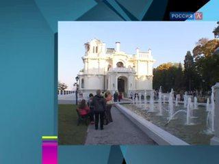 Новости культуры. Эфир от 29.09.2014 (19:00)