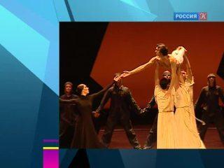 Новости культуры. Эфир от 29.09.2014 (23:15)