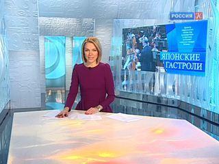 Новости культуры. Эфир от 17.10.2014 (19:00)