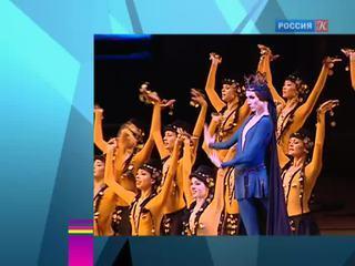Новости культуры. Эфир от 21.10.2014 (23:10)