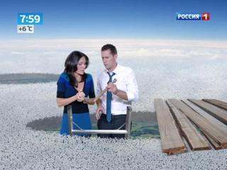 Россия 2 утро россии