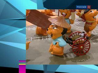 Новости культуры. Эфир от 29.10.2014 (23:10)