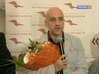 Новости культуры. Эфир от 25.11.2014 (23:15)
