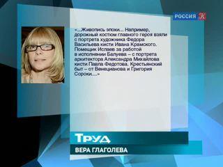 Новости культуры. Эфир от 26.11.2014 (10:00)