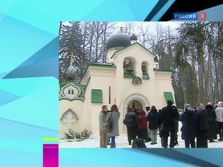 Новости культуры. Эфир от 18.12.2014 (10:00)