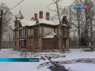 Новости культуры. Эфир от 18.12.2014 (15:00)