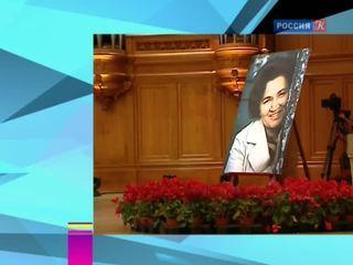 Новости культуры. Эфир от 21.01.2015 (10:00)