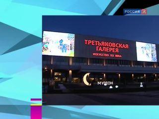 Новости культуры. Эфир от 26.02.2015 (15:00)