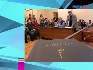Новости культуры. Эфир от 04.03.2015 (19:00)