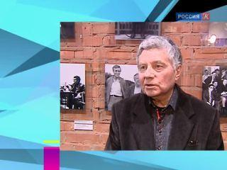 Новости культуры. Эфир от 26.03.2015 (19:00)