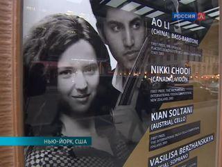 Новости культуры. Эфир от 23.04.2015 (15:00)