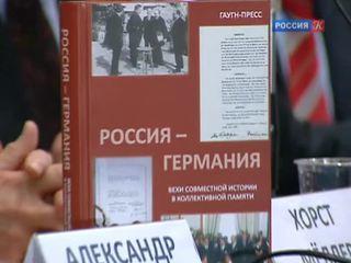 Новости культуры. Эфир от 21.05.2015 (23:00)