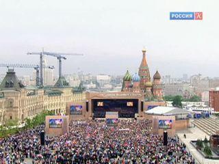 Новости культуры. Эфир от 25.05.2015 (10:00)