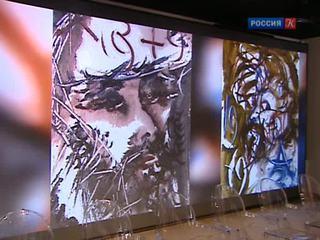 Новости культуры. Эфир от 26.05.2015 (19:00)
