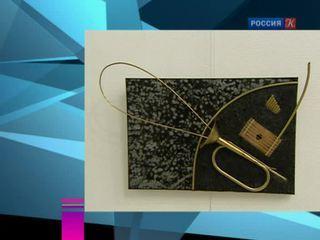 Новости культуры. Эфир от 07.07.2015 (10:00)