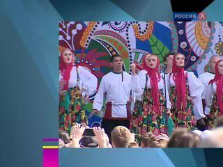 Новости культуры. Эфир от 27.07.2015 (15:00)