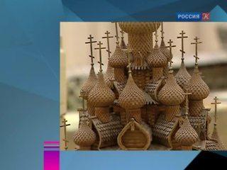 Новости культуры. Эфир от 03.09.2015 (10:00)
