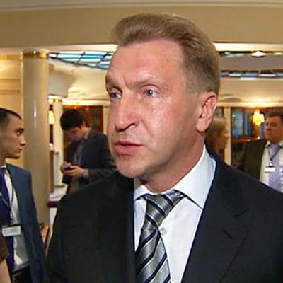 Ассоциированное членство в ЕС закрывает Украине путь в Таможенный союз