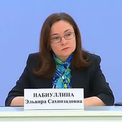 Набиуллина отвергла возможность дефолта в России