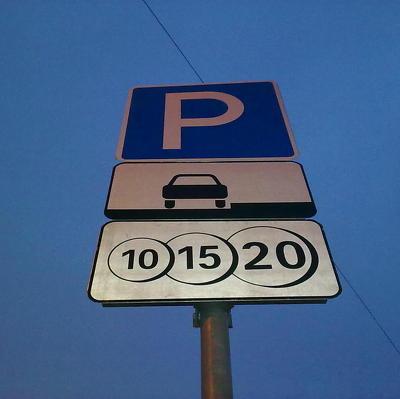 Платные парковки вскоре могут появиться и в Подмосковье