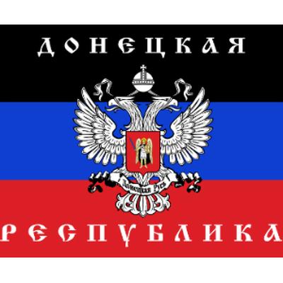 Ополченцы ДНР сегодня завершают отвод тяжелых вооружений