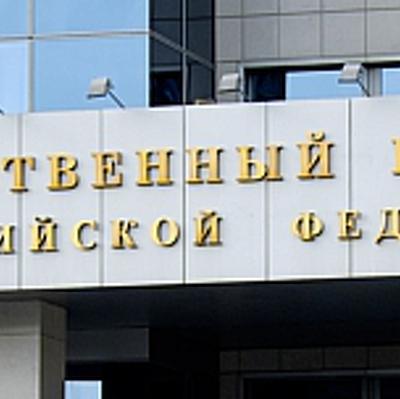 СК возбудил уголовное дело по факту возгорания на теплоходе в Иркутской области