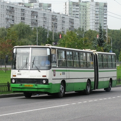 Ливень в Москве привёл к сбоям в работе наземного городского транспорта