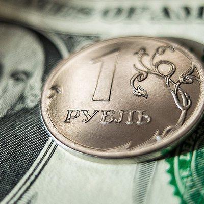 Курс ЦБ европейской валюты на выходные и понедельник: € - 69,35 руб, $ - 61,29 руб