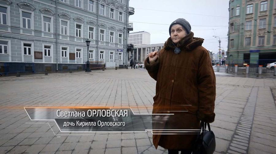Непобедимый. Две войны Кирилла Орловского (20.12.2015)