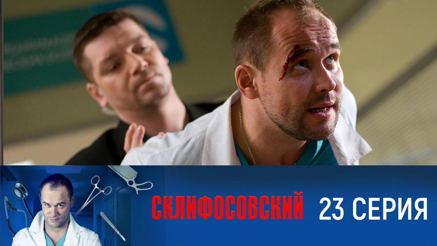Русский доктор по аналу 12 фотография