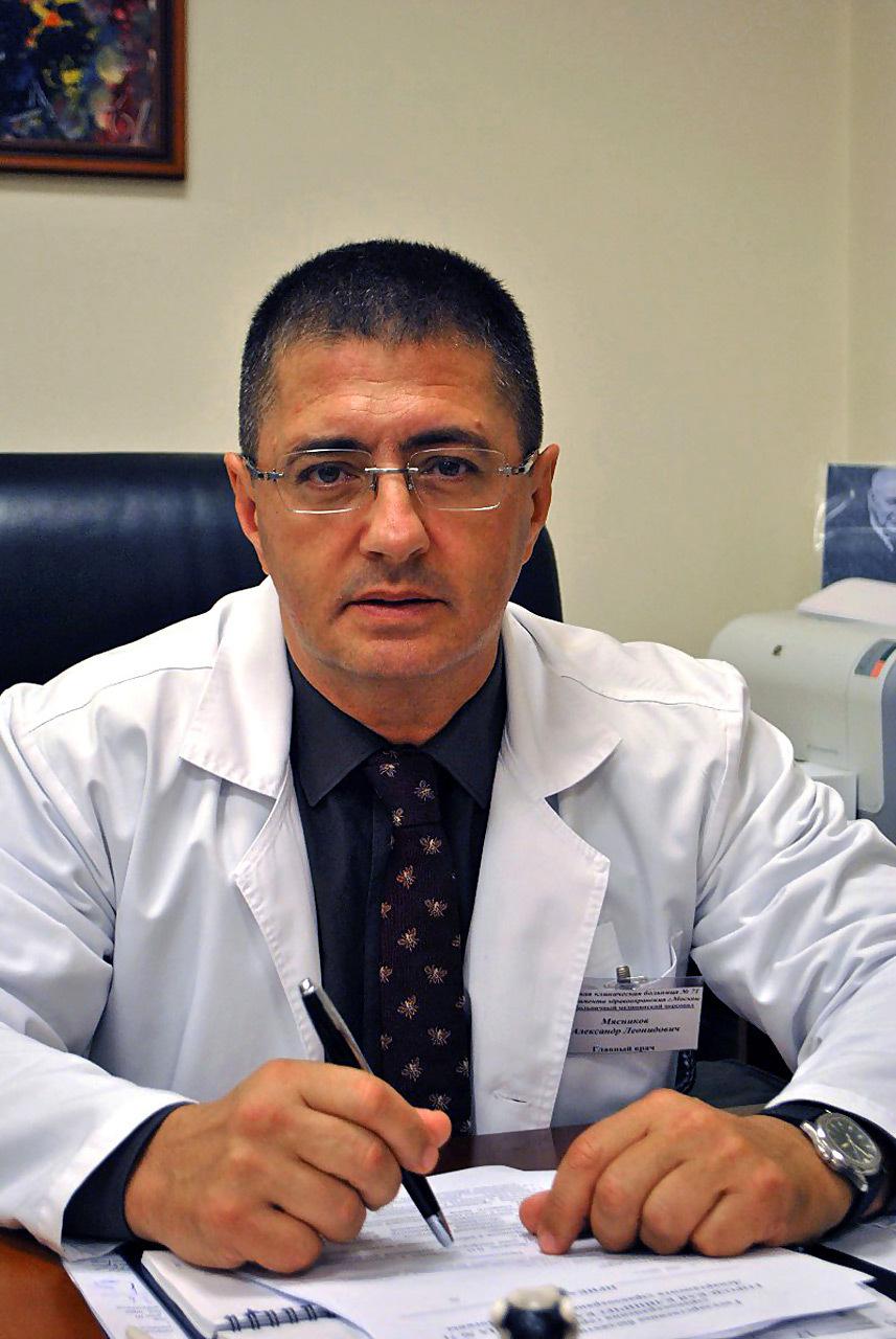 доктор мясников при повышенном холестерине