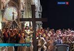 Открытие нового сезона Ла Скала в прямом эфире увидят зрители телеканала
