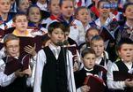 Детский хор России выступил в Кремлевском дворце