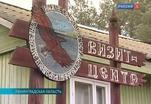 Сегодня отмечается Всероссийский день заповедников и национальных парков