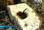 Дольмен возрастом около 4000 лет разрушен в Майкопском районе