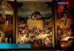 Впервые за 450 лет в Нидерландах выставлен триптих Босха