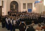 В Петербурге стартовал чемпионат мира... по хоровому пению