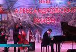 Денис Мацуев возглавил